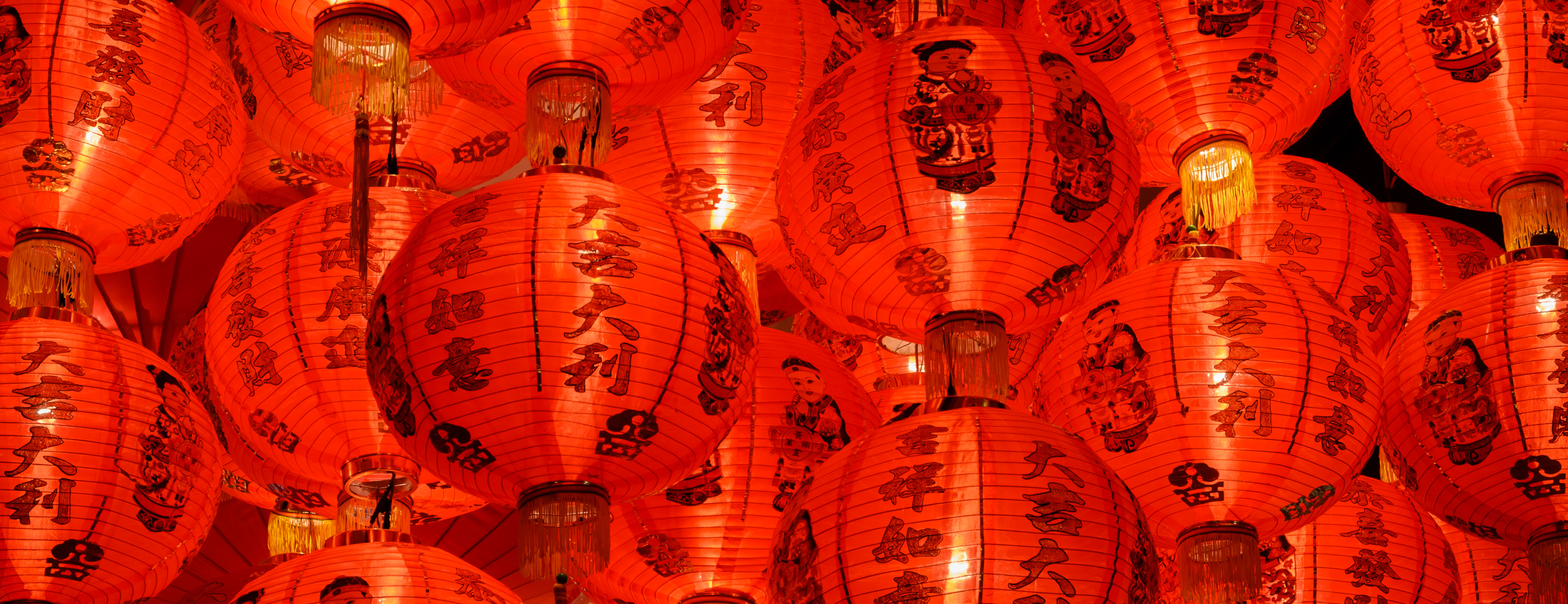 Rote Chinesiche Lampen